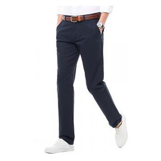 HARRMS Herren 100% Baumwolle Hose, Regular Fit, Straight Leg, Lange Business Hose Casual Stoffhose Freizeithose,Marine Blau,40